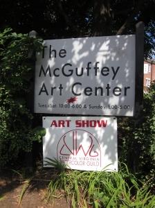 McGuffey sign